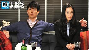 恋愛ニート -忘れた恋のはじめ方- 第06話