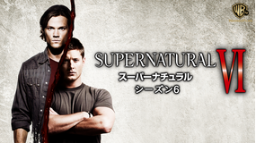 SUPERNATURAL スーパーナチュラル シーズン6 第08話/字幕