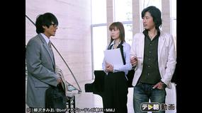 特命係長 只野仁(2009年) 第39話(最終話)
