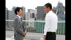 下町ロケット(2011) 第05話(最終話)