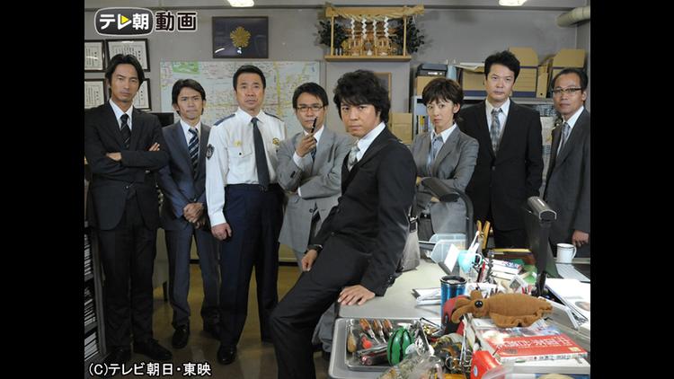 遺留捜査(2012) 第01話