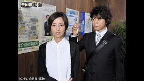 遺留捜査(2012) 第06話