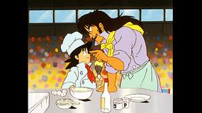 ミスター味っ子 #09