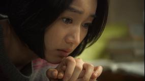 野王 -愛と欲望の果て- 第01話/字幕