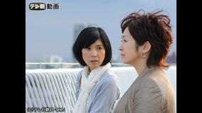 同窓会 -ラブ・アゲイン症候群 第06話