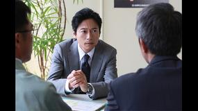 下町ロケット(2011) 第01話