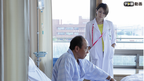 ドクターX -外科医・大門未知子-(2014) 第02話