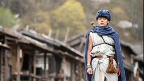 勇者ヨシヒコと魔王の城 第01話