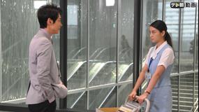エイジハラスメント 第09話(最終話)