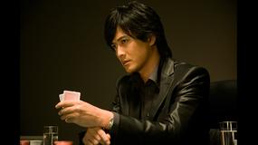 借王シャッキングII -運命の報酬- 第08話(最終話)