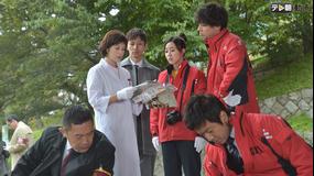 科捜研の女 season16 第10話