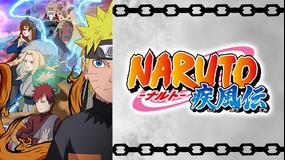 NARUTO-ナルト-疾風伝 忍界…3