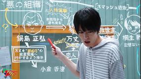 仮面ライダービルド 第03話