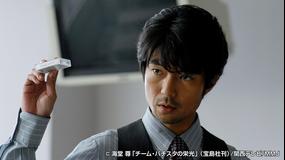 チーム・バチスタの栄光 第10話
