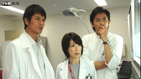 DOCTORS 最強の名医 第02話
