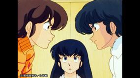 めぞん一刻 デジタルリマスター版 第1シーズン #16