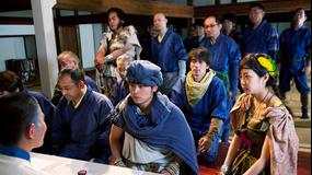 勇者ヨシヒコと魔王の城 第08話