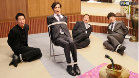 民王 番外編 秘書貝原と6人の怪しい客 第06話(最終話)