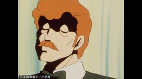 うる星やつら デジタルリマスター版 第4シーズン #156