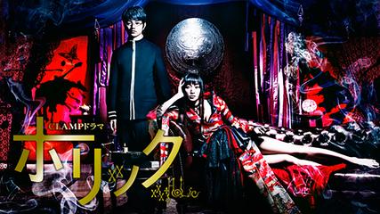 xxxHOLiC -ホリック- (全8話)
