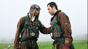 ドラマスペシャル「永遠の0」 第02話