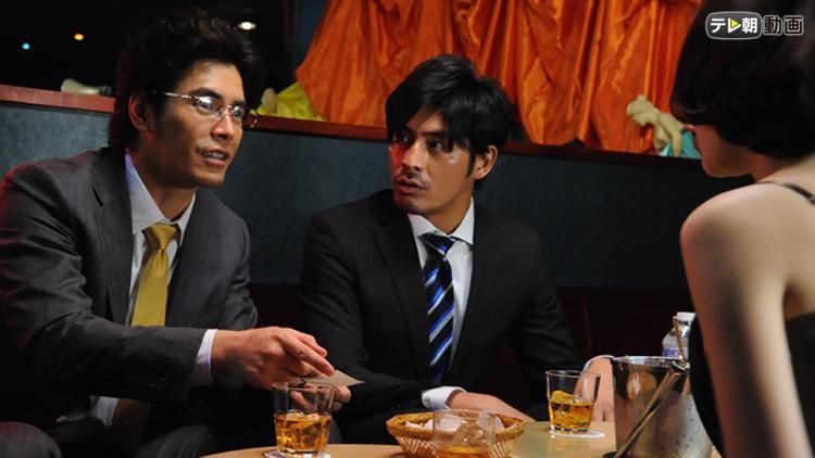 ダブルス -二人の刑事 第05話