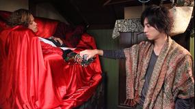 仮面ライダーオーズ/OOO 第09話