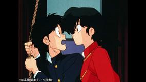 らんま1/2 デジタルリマスター版 第3シーズン #114
