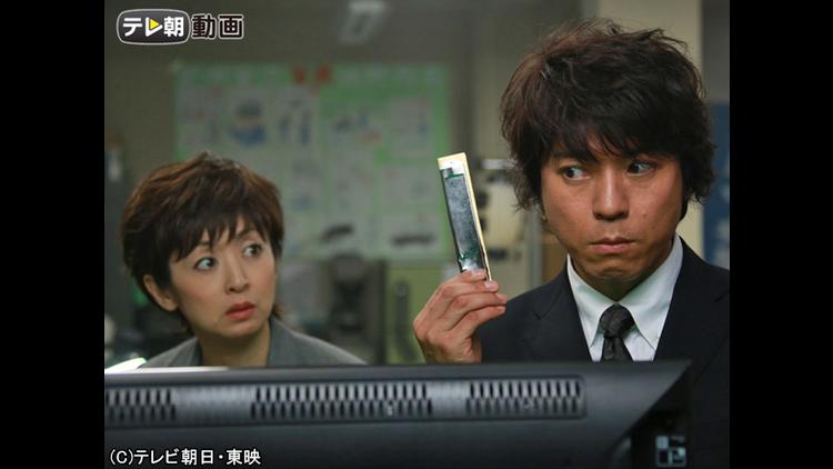 遺留捜査(2013) 第01話