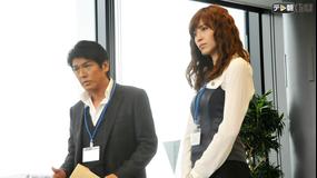 匿名探偵(2014) 第01話