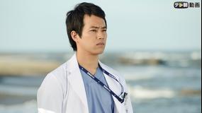 ドクターY-外科医・加地秀樹- episode 3