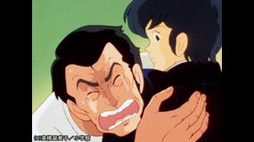 うる星やつら デジタルリマスター版 第4シーズン #147