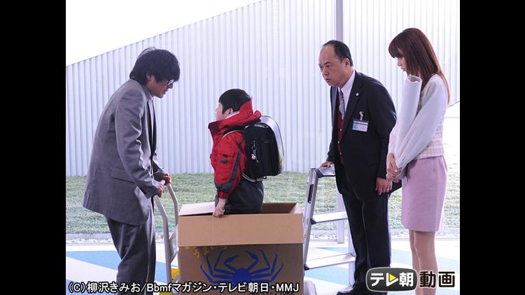 特命係長 只野仁(2009年) 第38話