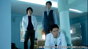 チーム・バチスタ3 アリアドネの弾丸 第01話