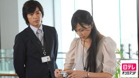 ホタルノヒカリ2 第10話