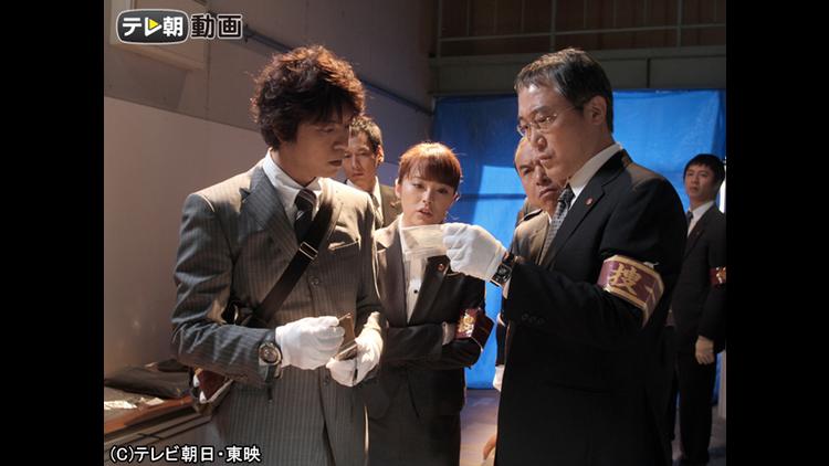 遺留捜査(2011) 第05話