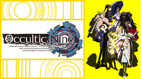 Occultic;Nine-オカルテ…