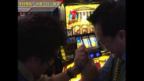 【特番】MILLION GOD GRAND PRIX II -2013 剛腕最強決定戦-