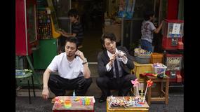 ドラマ「闇金ウシジマくん Season3」 第07話