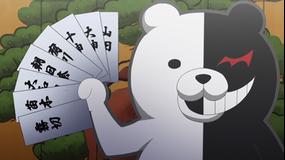 ダンガンロンパ The Animation 第04話