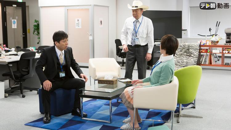 番外編「恋のアルマジロ」 第08話「石鍋幹太に誰がキスをしたか!?」