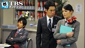 あぽやん -走る国際空港 第09話
