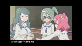 浦和の調ちゃん 第03話