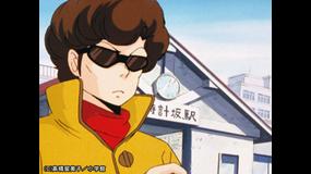 めぞん一刻 デジタルリマスター版 第1シーズン #23