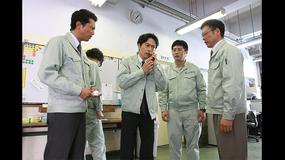 下町ロケット(2011) 第04話