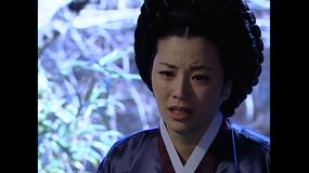 宮廷女官チャングムの誓い 第47話/字幕
