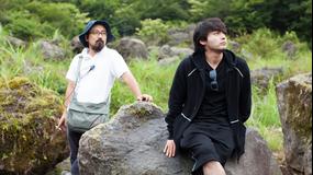 山田孝之のカンヌ映画祭 第11話