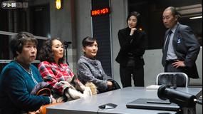 緊急取調室(2014) 第05話