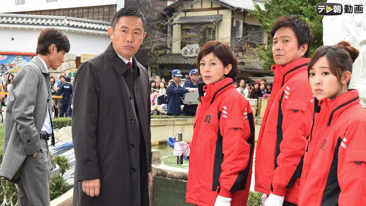 科捜研の女 season16 第08話