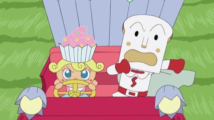 それいけアンパンマン しょくぱんまんとカップケーキちゃん